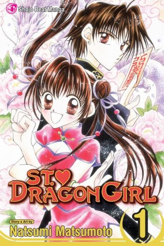 St. Dragon Girl Book 1 cover