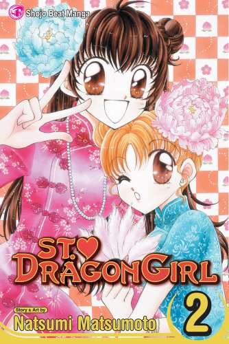 St. Dragon Girl Book 2 cover