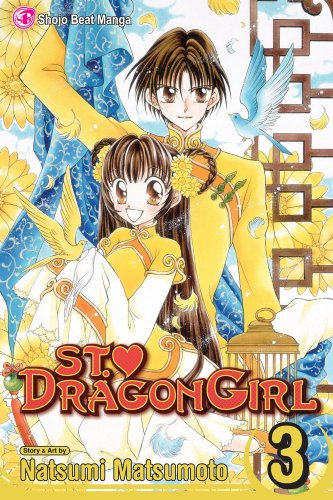 St. Dragon Girl Book 3 cover