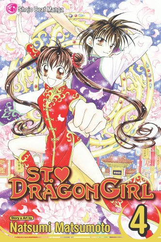 St. Dragon Girl Book 4 cover