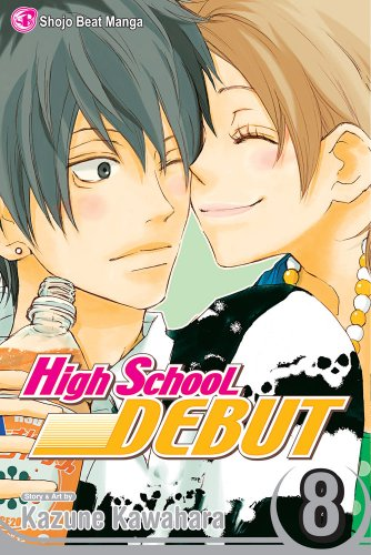 High School Debut Book 8 cover