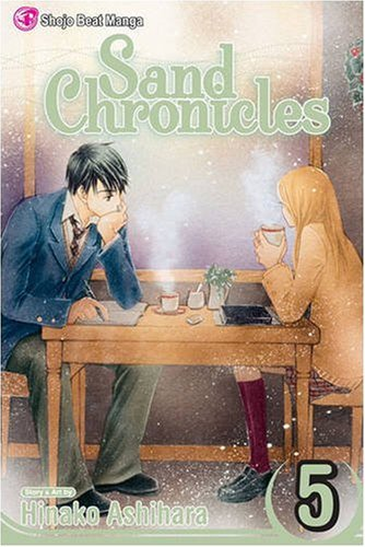 Sand Chronicles Book 5 cover