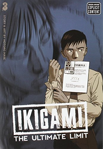 Ikigami: The Ultimate Limit Book 3 cover