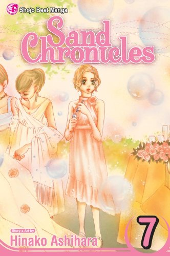 Sand Chronicles Book 7 cover