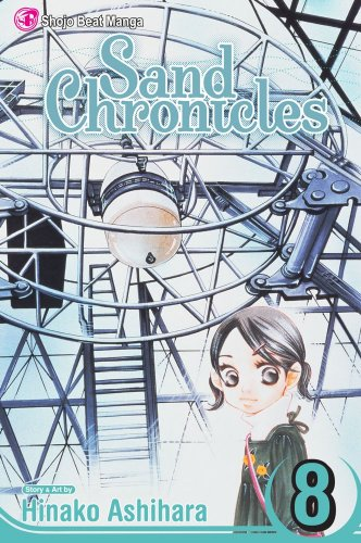 Sand Chronicles Book 8 cover