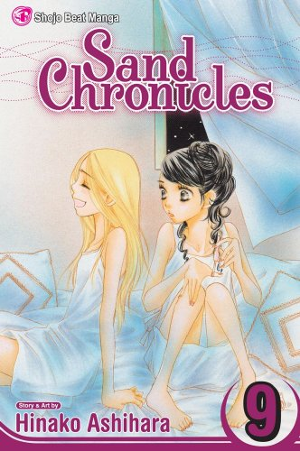 Sand Chronicles Book 9 cover
