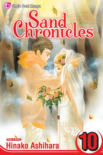 Sand Chronicles Book 10 cover