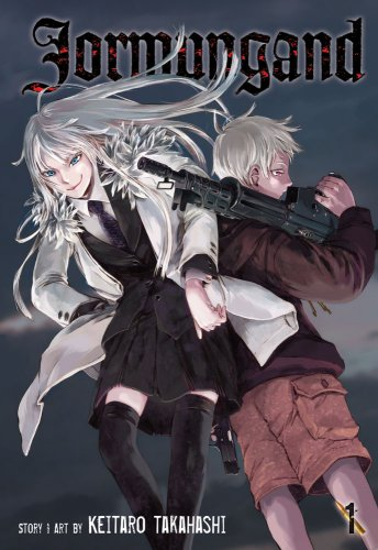 Jormungand Book 1 cover