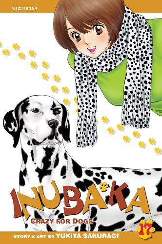 Inubaka: Crazy for Dogs Book 17 cover