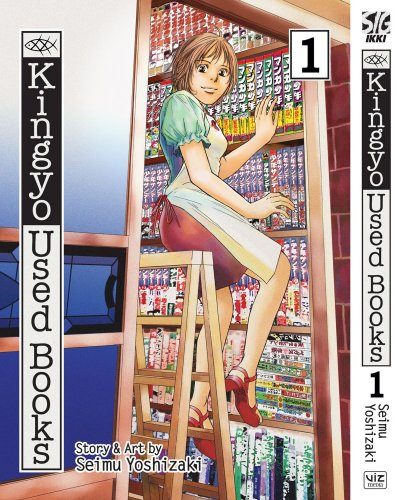 Kingyo Used Books Book 1 cover
