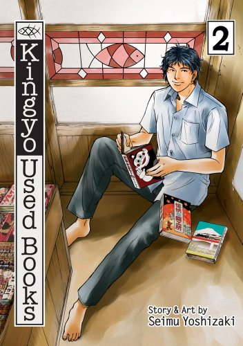 Kingyo Used Books Book 2 cover