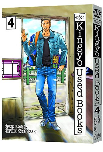 Kingyo Used Books Book 4 cover