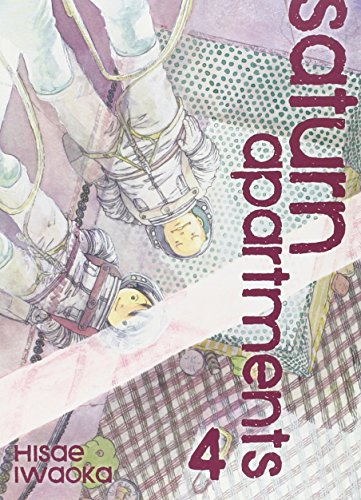 Saturn Apartments Book 4 cover