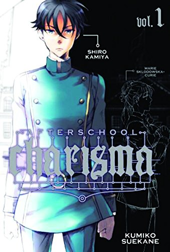 Afterschool Charisma Book 1 cover