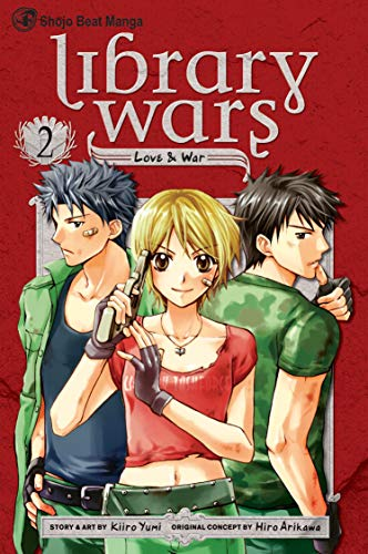 Library Wars Book 2 cover