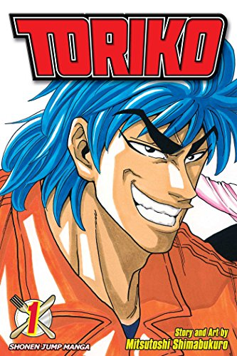 Toriko Book 1 cover