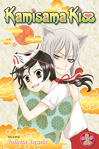 Kamisama Kiss Book 1 cover
