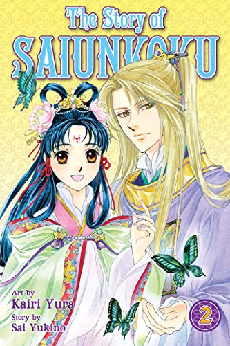 The Story of Saiunkoku Book 2 cover