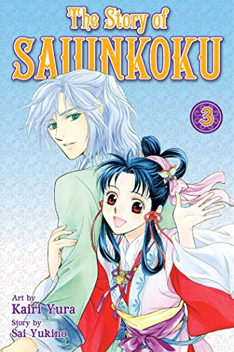 The Story of Saiunkoku Book 3 cover