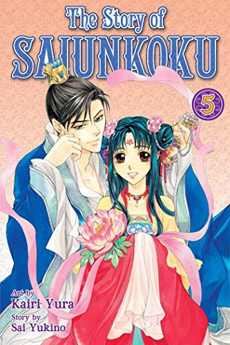 The Story of Saiunkoku Book 5 cover