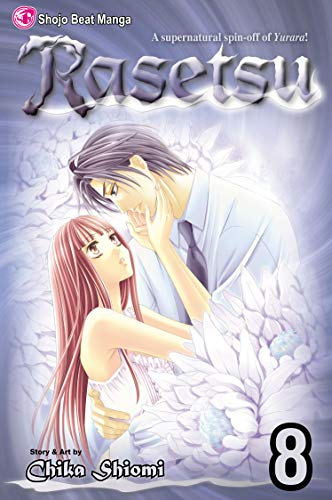 Rasetsu Book 8 cover