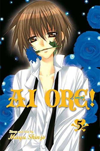 Ai Ore! Book 5 cover