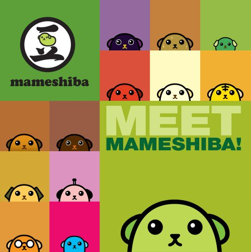 Meet Mameshiba! cover