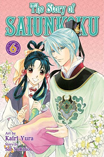 The Story of Saiunkoku Book 6 cover
