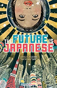 Cover of The Future is Japanese anthology