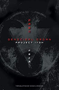"Cover & Synopsis: ""Genocidal Organ"" by Project Itoh"