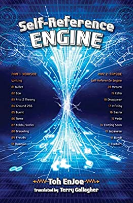 "Cover & Synopsis: ""Self-Reference ENGINE"" by Toh EnJoe"