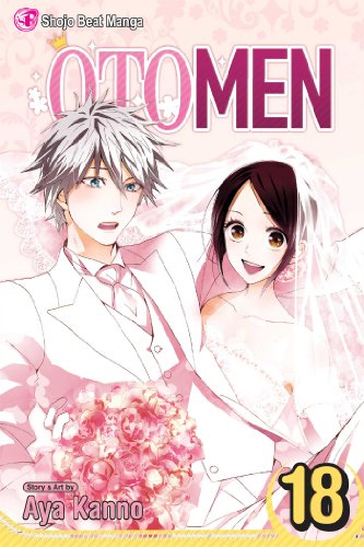 Otomen Book 18 cover