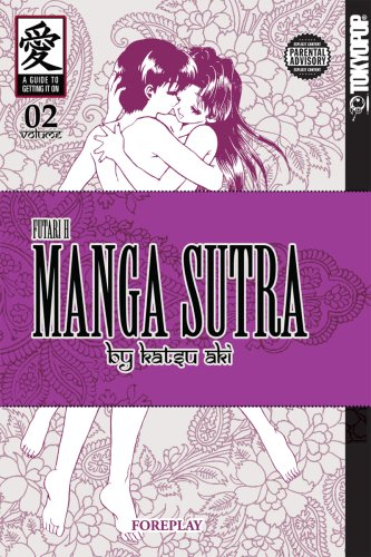 Manga Sutra Book 2 cover