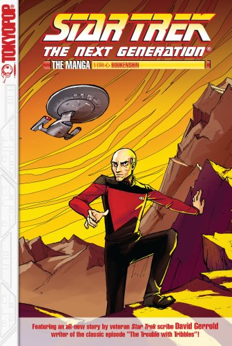 Star Trek: The Next Generation: The Manga cover