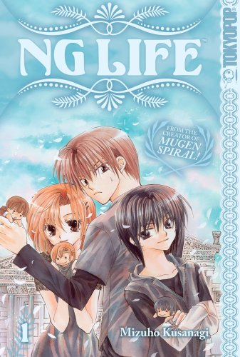 NG Life Book 1 cover