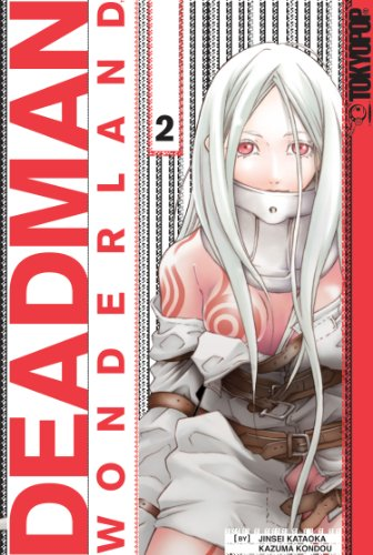 Deadman Wonderland Book 2 cover