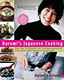 Harumi's Japanese Cooking : More than 75 Authentic and Contempor image