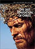 The Last Temptation of Christ - Criterion Collection - movie DVD cover picture