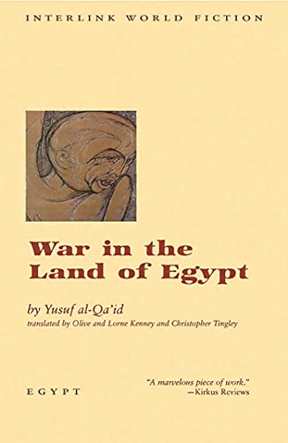War in the Land of Egypt (Emerging Voices), Al-Qa'id, Yusuf