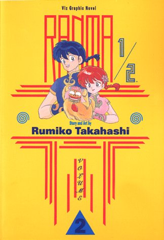 Ranma ½ Book 2 cover