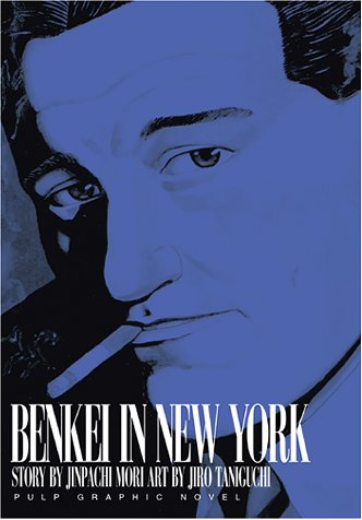 Benkei in New York cover