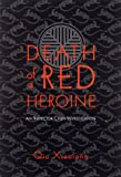 Death of a Red Heroine image
