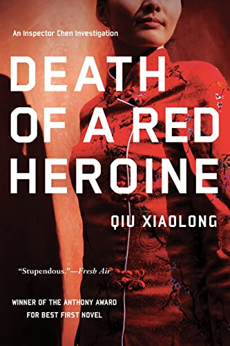 Death of a Red Heroine (An Inspector Chen Investigation), Xiaolong, Qiu