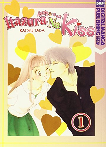 Itazura Na Kiss Book 1 cover