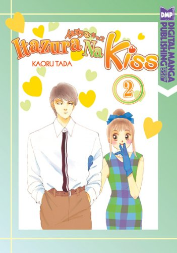 Itazura Na Kiss Book 2 cover