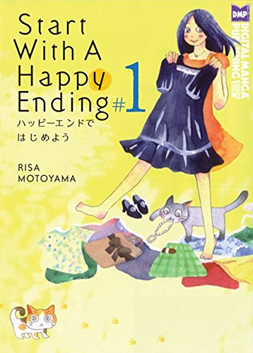 Start With a Happy Ending cover
