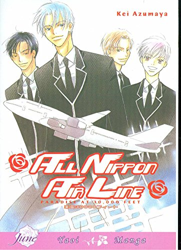 All Nippon Air Line cover