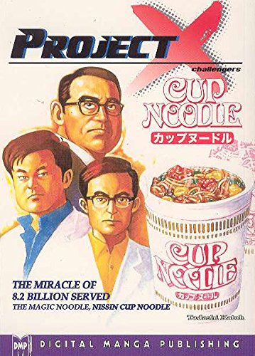 Project X Nissin Cup Noodle cover