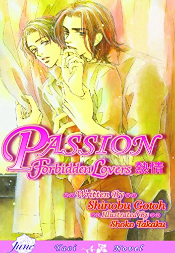 Passion Book 1 cover