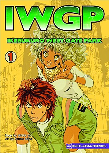 IWGP: Ikebukuro West Gate Park Book 1 cover